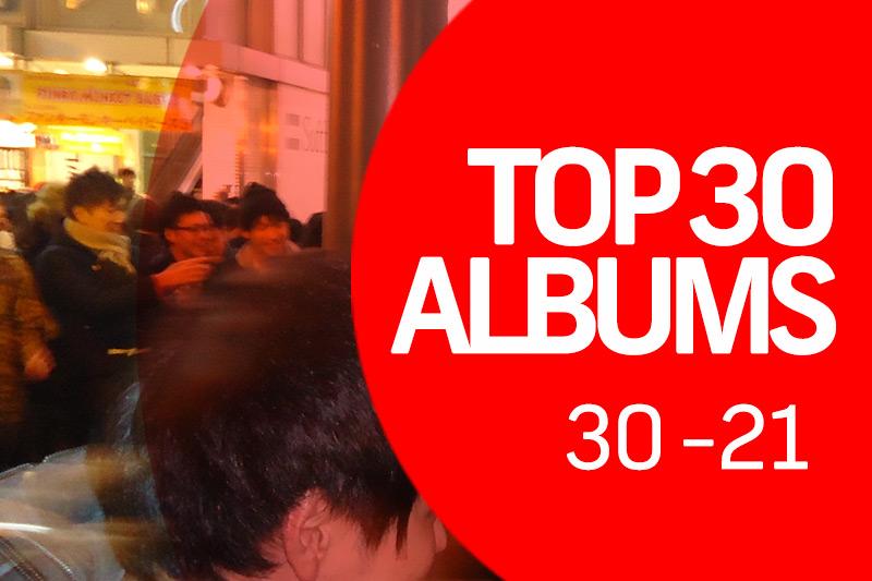 indie30-top-albums-2016-30-21