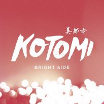KOTOMI RELEASES TRACK NUMBER FIVE OF 2015