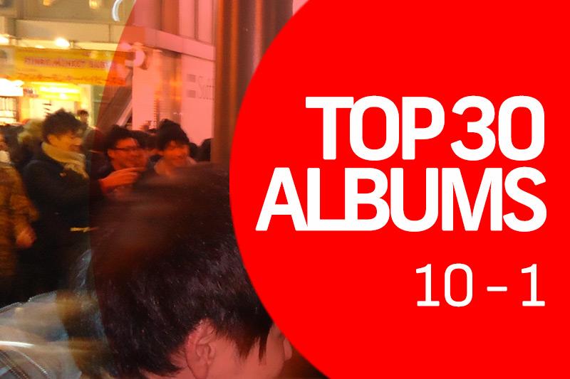 indie30-top-albums-2016-10-1