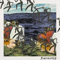 NEW & NOTABLE: KOKOROKO (ENG) – KOKOROKO EP