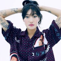 PEGGY GOU WIDENS THE SCOPE ON ONCE EP