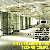 MASSIVE MONTH FOR TECHNO COMPILATIONS