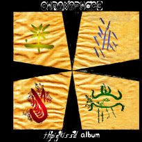 CHRONOPHAGE (USA) – THE PIG KISS'D ALBUM